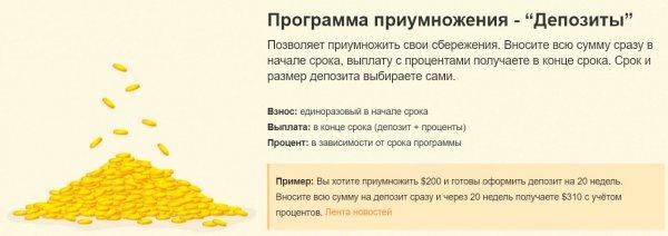superkopilka.com обзор, superkopilka.com отзывы, superkopilka.com инвестиции, superkopilka.com вложения, superkopilka.com хайп, superkopilka.com рефбэк, superkopilka.com hyip, superkopilka.com rcb