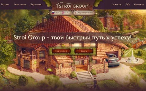 stroi-group.com