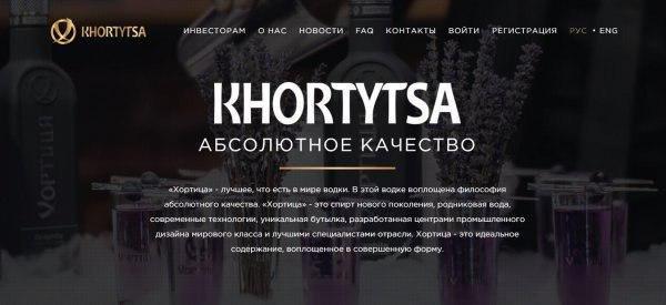 «boost», Время, окончания, розыгрыша, кнопку, вклад, сутки, поднять, лимит, жмите, должны, укажет, логин, телеграм, победителя, определит, подписаны, канал, Khortytsa_Channel, участие