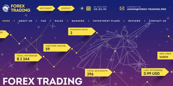 forex-trading.pro обзор, forex-trading.pro отзывы, forex-trading.pro инвестиции, forex-trading.pro хайп, forex-trading.pro страховка, forex-trading.pro рефбэк, forex-trading.pro вложения, forex-trading.pro hyip, forex-trading.pro rcb