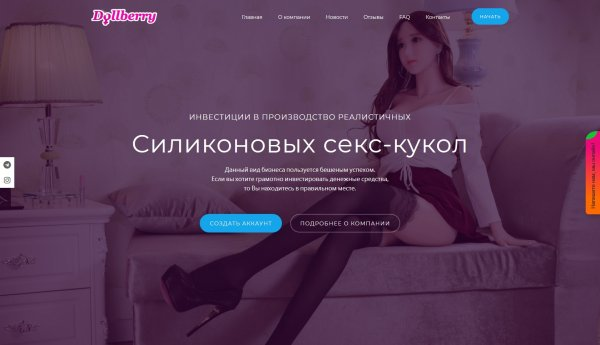 dollberry.biz обзор, dollberry.biz отзывы, dollberry.biz хайп, dollberry.biz страховка, dollberry.biz рефбэк, dollberry.biz вложения, dollberry.biz инвестиции, dollberry.biz hyip, dollberry.biz rcb