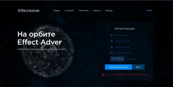 effectadver.best обзор, effectadver.best отзывы, effectadver.best инвестиции, effectadver.best вложения, effectadver.best букс, effectadver.best заработок, effectadver.best хайп, effectadver.best рефбэк, effectadver.best страховка, effectadver.best rcb, effectadver.best hyip