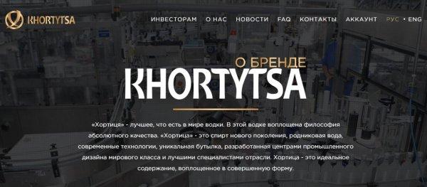 когда, проекта, второй, через, Открыть, тариф, первому, поднять, лимит, тарифу, депозитом, Khortytsa_Channel, Читать, далее, https, Telegram, лучше, Ссылка, опрос, максимальным