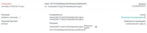 ceribo.com обзор, ceribo.com отзывы, ceribo.com инвестиции, ceribo.com хайп, ceribo.com страховка, ceribo.com вложения, ceribo.com hyip