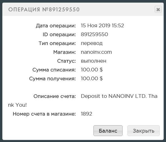 nanoinv.com обзор, nanoinv.com отзывы, nanoinv.com инвестиции, nanoinv.com хайп, nanoinv.com страховка, nanoinv.com рефбэк, nanoinv.com hyip, nanoinv.com rcb