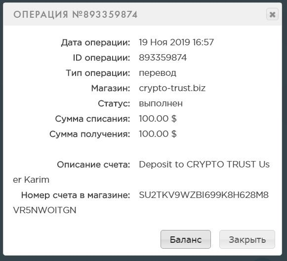 crypto-trust.biz обзор, crypto-trust.biz отзывы, crypto-trust.biz инвестиции, crypto-trust.biz вложения, crypto-trust.biz страховка, crypto-trust.biz хайп, crypto-trust.biz рефбэк, crypto-trust.biz yip, crypto-trust.biz rcb