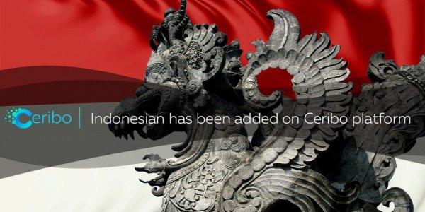 доступны, теперь, Индонезийском, языке, сайта, Материалы, Ceribo, более, мультиязычным, Проект