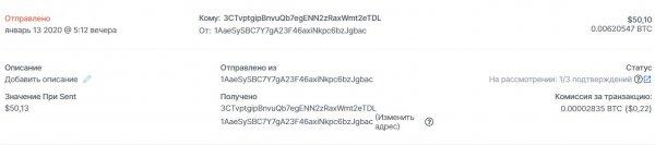 bitmicon.com обзор, bitmicon.com отзывы, bitmicon.com инвестиции, bitmicon.com вложения, bitmicon.com хайп, bitmicon.com страховка, bitmicon.com рефбэк, bitmicon.com лохотрон, bitmicon.com обман, bitmicon.com еллаос, bitmicon.com ellaos