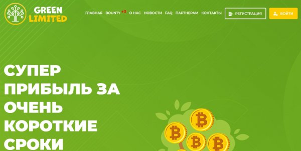 green-limited.best обзор, green-limited.best отзывы, green-limited.best инвестиции, green-limited.best вложения, green-limited.best хайп, green-limited.best рефбэк, green-limited.best hyip, green-limited.best rcb