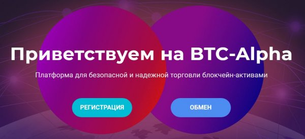 OuroClubBot обзор, OuroClubBot отзывы, OuroClubBot инвестиции, OuroClubBot вложения, OuroClubBot хайп, OuroClubBot рефбэк, OuroClubBot парамайнинг, OuroClubBot посмайнинг, OuroClubBot призм, OuroClubBot prizm, OuroClubBot rcb, OuroClubBot hyip
