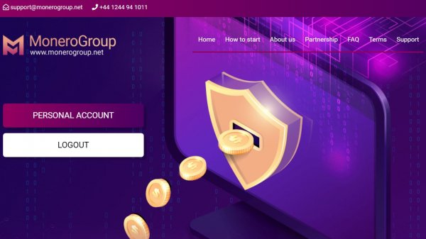 monerogroup.net обзор, monerogroup.net отзывы, monerogroup.net инвестиции, monerogroup.net вложения, monerogroup.net хайп, monerogroup.net страховка, monerogroup.net рефбэк, monerogroup.net hyip, monerogroup.net rcb
