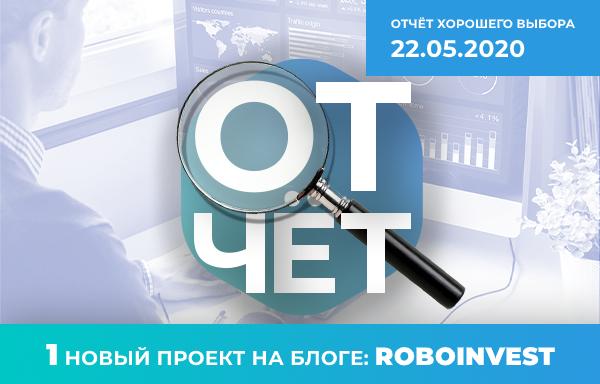 робота, отчёт, данный, доступен, будет, Скоро, публичный, MyFxBook, контролем, мониторить, сможете, парах, рынке, депозита, своего, размещения, проекте, Робот, Forex, трейдеров