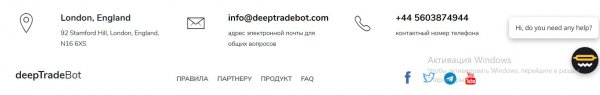 deeptradebot.com, deeptradebot.com обзор, deeptradebot.com отзывы, deeptradebot.com инвестиции, deeptradebot.com вложения, deeptradebot.com хайп, deeptradebot.com страховка, deeptradebot.com рефбек, deeptradebot.com hyip, deeptradebot.com rcb