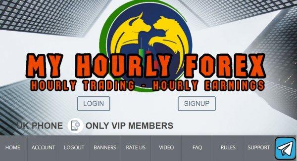 myhourlyforex.com, myhourlyforex.com обзор, myhourlyforex com, myhourlyforex, myhourlyforex.com отзывы, myhourlyforex.com хайп, myhourlyforex.com страховка, myhourlyforex.com рефбек, myhourlyforex.com рефбэк, myhourlyforex.com hyip, myhourlyforex.com rcb