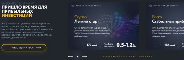 advex.fund, advex fund, advex.fund обзор, advex.fund отзывы, advex.fund хайп, advex.fund страховка, advex.fund рефбек, advex.fund рефбэк, advex.fund hyip, advex.fund rcb