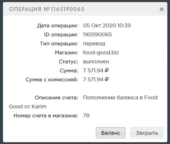 food-good.biz, food-good.biz обзор, food-good.biz отзывы, food-good.biz инвестиции, food-good.biz хайп, food-good.biz экономическая игра, food-good.biz игра с выводом денег, food-good.biz рефбек, food-good.biz рефбэк, food-good.biz hyip, food-good.biz rcb