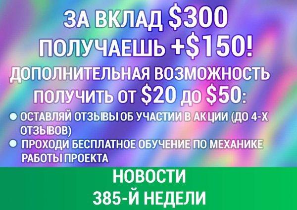 """можно, платим, """"Пособие, статье, получить, Пособие, конкурса, акции, ссылке, СуперКопилки, каждом, бонусы, призы, партнерские, наперед, этапе, новичка"""", Помощь, этапа, """"Пригласи"""