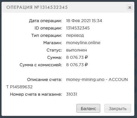 money-mining.uno, money-mining uno, money-mining.uno майнинг, money-mining.uno майнинг рублей, money-mining.uno хайп, money-mining.uno страховка, money-mining.uno рефбек, money-mining.uno рефбэк, money-mining.uno hyip, money-mining.uno rcb