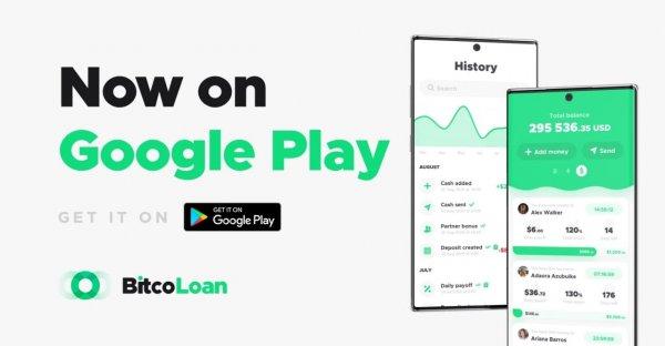 проекте, BitcoLoan, отличные, новости, Теперь, мобильное, приложение, стало, официально, доступно, Google, Ссылка, скачивания, BitcoLoan_APP