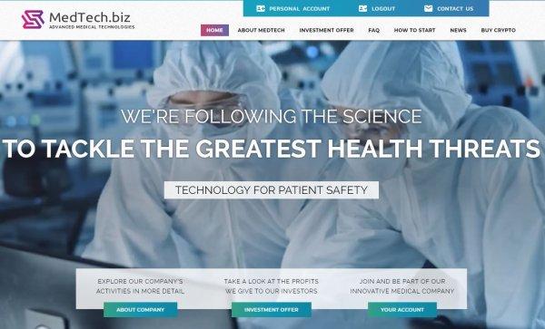 medtech.biz, medtech biz, medtech.biz обзор, medtech.biz отзывы, medtech.biz инвестиции, medtech.biz вложения, medtech.biz хайп, medtech.biz страховка, medtech.biz рефбек, medtech.biz рефбэк, medtech.biz hyip, medtech.biz rcb