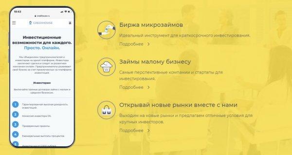 stoqman.com, stoqman com, обзор, отзывы, инвестиции, вложения, страховка, рефбек, рефбэк, хайп, hyip, rbc