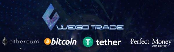 wego-trade.io, wego-trade io, wego-trade.io обзор, wego-trade.io отзывы, wego-trade.io инвестиции, wego-trade.io хайп, wego-trade.io рефбек, wego-trade.io рефбэк, wego-trade.io hyip, wego-trade.io rcb