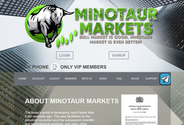 minotaur-markets.com, minotaur-markets.com обзор, minotaur-markets.com отзывы, minotaur-markets com, minotaur markets com, minotaur-markets, minotaur markets, minotaur-markets.com рефбек, minotaur-markets.com рефбэк, minotaur-markets.com hyipminotaur-markets.com rbc